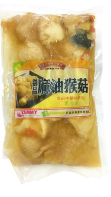 御品麻油猴頭菇12包組(130/包) 好滋味/原溪湖 -680克蛋素|24包免運費 現貨供應 3工作日內出貨