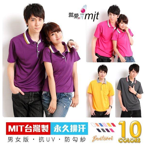 OK棒【A301】台灣製MIT認證 3M抗UV中空紗排汗衫 簡約款短袖polo衫 情侶裝 大尺寸(3件9折)