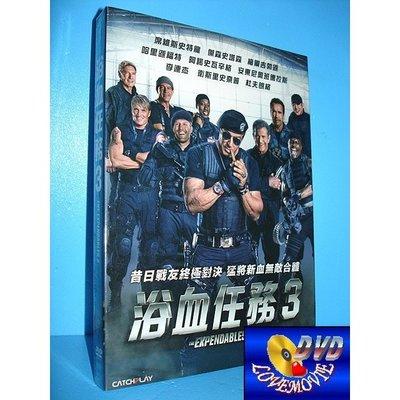 三區台灣正版【浴血任務3The Expendables 3 (2014)】DVD全新未拆《洛基:席維斯史特龍》