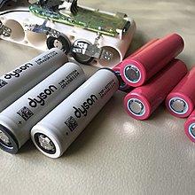 DYSON 戴森V8系列無線吸塵器電池蕊更換,SV10型號電池蕊更換,4000MAH大容量電池