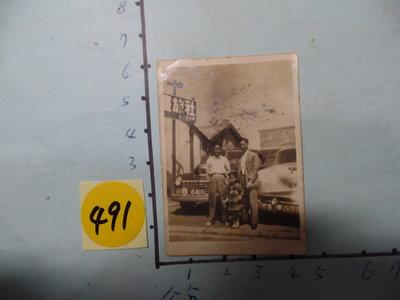 民國47年,台中豐原火車站,古董黑白,照片,相片**稀少品