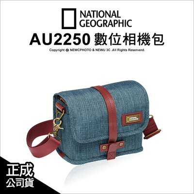 【薪創台中】國家地理 National Geographic 澳大利亞系列 NG AU 2250 數位相機包 公司貨