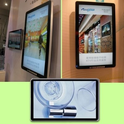5Cgo【權宇】PromoGod-42吋友達液晶顯示廣告牆電視牆+字幕機 另 46 55 65吋可設計 含稅會員扣5%