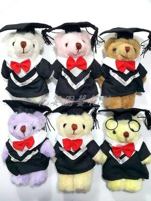 【花宴】 *特價畢業熊(二)不挑色*短毛熊~學士熊~可刺繡名子