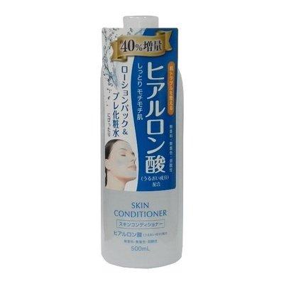 日本Naris up玻尿酸保濕敷顏化妝水-500ml