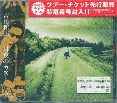 K - Takuro Yoshida 吉田拓郎 - 月夜のカヌー Tsukiyo no Canoe - 日版 - NEW