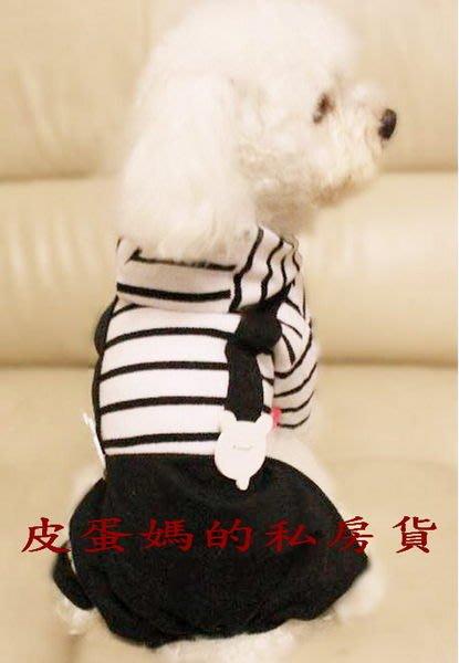 【小熊連帽】黑色條紋連身吊帶褲//弔帶/吊帶// 吊帶褲/非牛仔褲-狗衣服/狗褲子-狗衣服貓衣服