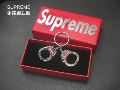 現貨 ! supreme 17FW Handcuffs keychain 手銬 鑰匙扣 掛件