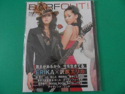 大熊舊書坊-日本雜誌 BARFOUT 2007.8月號~ERIKA X 澤尻英龍華/繪理香 表紙(中孝介) 未拆封-30