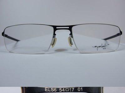 【信義計劃】全新真品 Eyelet 眼鏡 ELS6 金屬方框半框 超輕 超越Lindberg Titanos Flair
