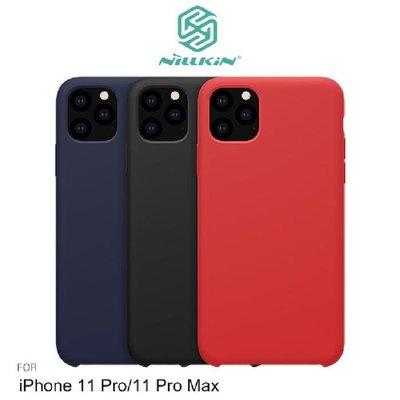 --庫米--NILLKIN iPhone 11 Pro/11 Pro Max 感系列液態矽膠殼 背殼 鏡頭增高 保護套