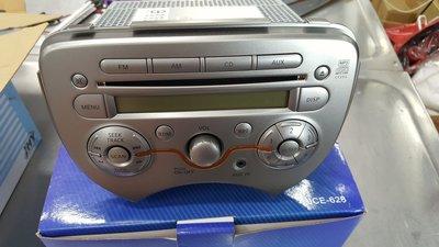 裕隆  MARCH 1.5 原廠音響主機全新品