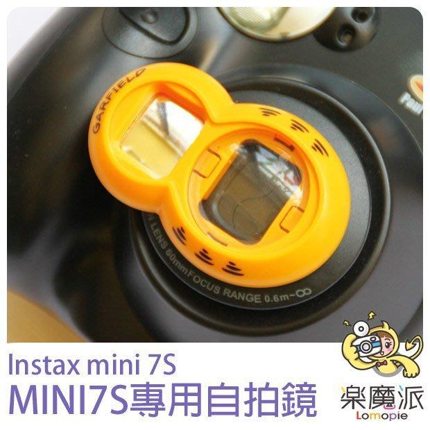 『樂魔派』富士 INSTAX MINI 7S 加菲貓 拍立得自拍鏡 近拍鏡 另售 7S 25 50S 水晶殼 底片