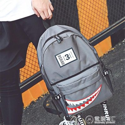 後背包後背包男士英倫時尚潮流韓版高中大學生書包學院風大容量旅行背包 全館免運