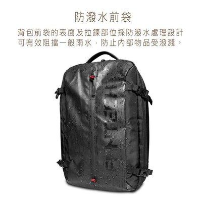【EC數位】FANTECH BG983 雙層大容量15.6吋電競後背包 防潑水電競包 筆電包 雙肩包 可裝電競鍵盤