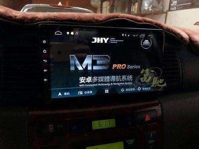 富馳汽車音響 JHY M3  TOYOTA 2003~2007 ALTIS 9吋 專用安卓導航主機