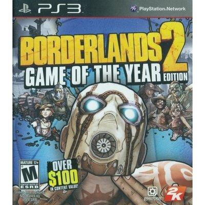 PS3美版全新品~邊緣禁地2年度版(英文版)