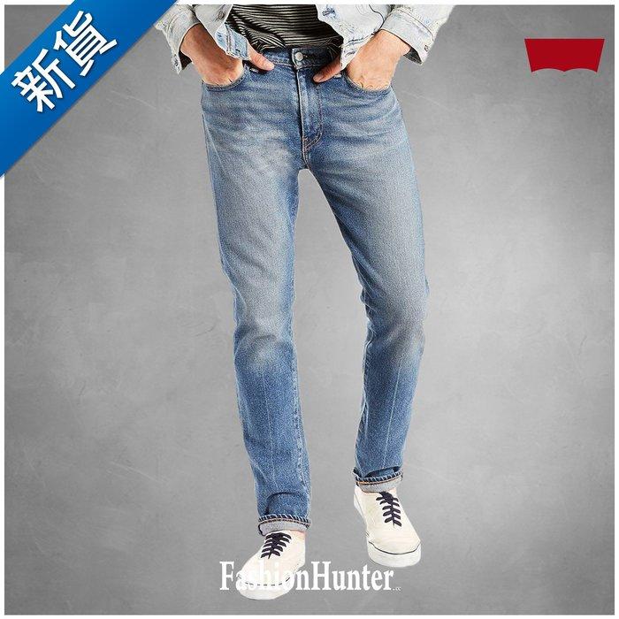 新貨【FH.cc】Levis 超窄管牛仔褲 510-0609 Skinny Fit Stretch Jeans 彈性