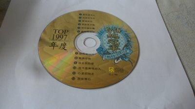 紫色小館-53-6--------台語總冠軍1997年度