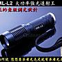 信捷戶外【A07套組】正品J6 無級調光 CREE XM - L2 強光手電筒 伸縮變焦 超越Q5 T6 U2