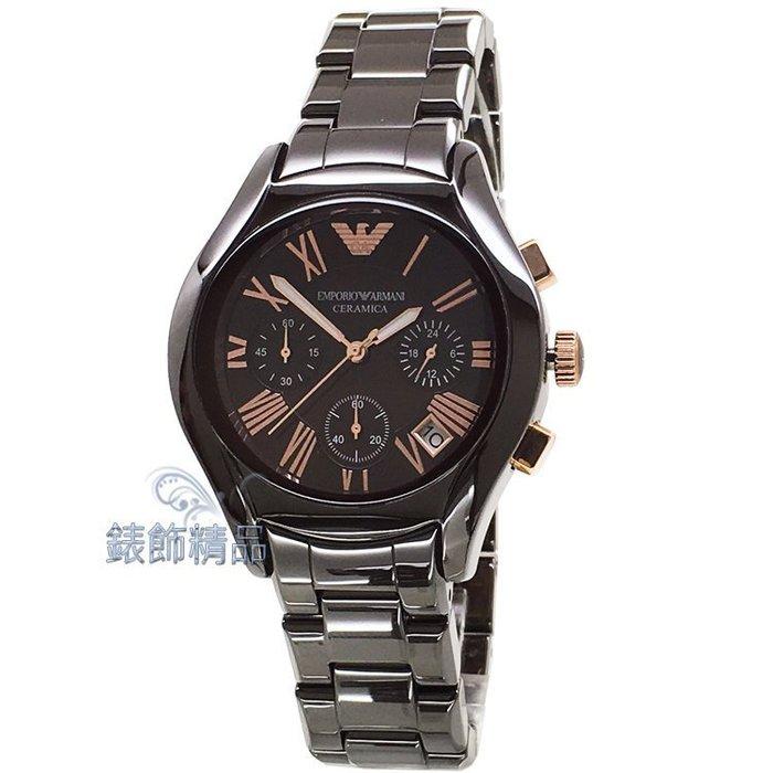 【錶飾精品】ARMANI手錶 亞曼尼 AR1447 咖啡金 陶瓷 三眼計時 日期 女錶