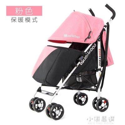 超輕便攜嬰兒推車簡易折疊迷你寶寶傘車兒童小孩可坐可躺高景觀