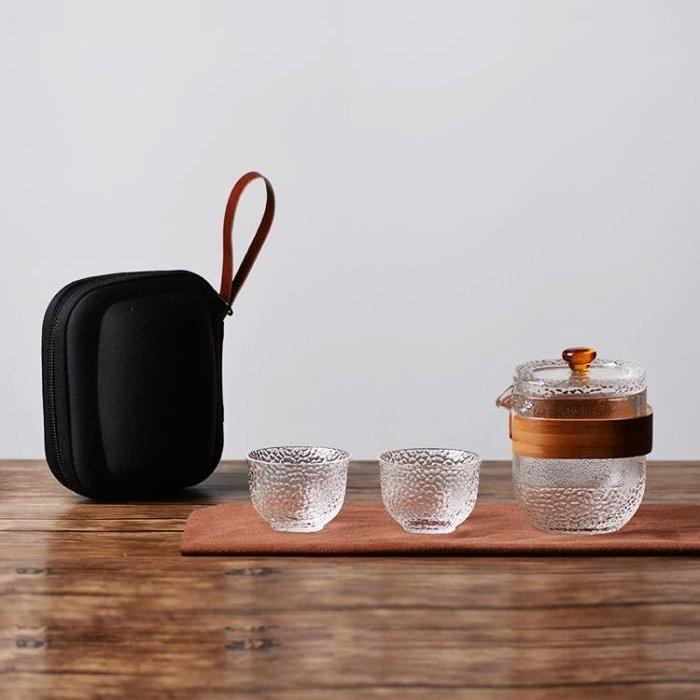 旅行茶具套裝便攜包一壺二杯戶外旅游快客杯玻璃泡茶器迷你    芊惠衣屋
