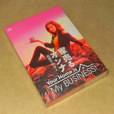 飛馳MART 賣房子的女人/你家是我的事家売るオンナ6碟DVD北川景子DVD-下標後請通知結標!