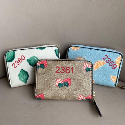 ㊣國際品牌COACH庫㊣美國代購COACH 2359 2360 2361【2件免運】女生短款小錢包 卡位零錢包 皮夾卡夾