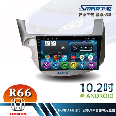 【SMART-R】HONDA FIT 2代  10.2吋安卓4+64 Android 主車機-暢銷八核心R66