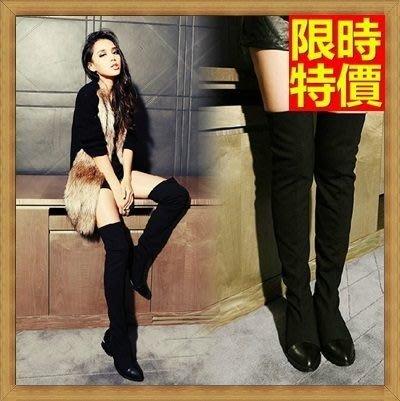 長靴 過膝女靴子-輕盈超顯瘦彈力布時尚百搭真皮女馬靴2款71ab13[獨家進口][米蘭精品]