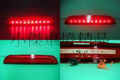 ☆小傑車燈家族☆全新馬3 mazda3-10年 mazda3 2010年5門款超亮LED第三煞車燈