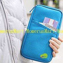 PA護照夾套多功能旅遊包信用卡包登機證提款卡機票收納袋旅行隨身多用途手拿包收納包錢包車票長夾機票包證件包旅行護照包