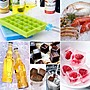 15/24Cubes Silicone Ice Cube Tray Molds with Lid硅膠冰格帶蓋(規格不同價格不同)