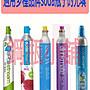 """╭☆°鋼瓶小舖"""" sodastream/drinkmate/isoda專用原廠小瓶填充管件~補充直接管 氣泡機二氧化碳~"""