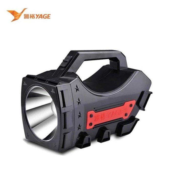 【免運費】手電筒雅格led可充電強光 遠射戶外家用照明探洞巡邏手提燈探照燈QD3C-Y469
