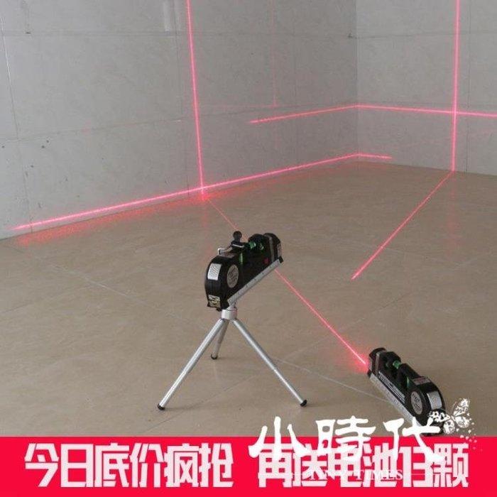 水平尺高精度多功能激光紅外線 水平儀打線器十字線卷尺平投線儀
