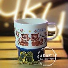 全新 日本沖繩 STARBUCKS EXPRESSO 咖啡杯