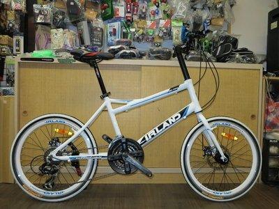 【愛爾蘭自行車】愛爾蘭 IRLAND 24速 shimano 451輪組 碟煞 鋁合金 小徑車 高雄 冠鑫自行車