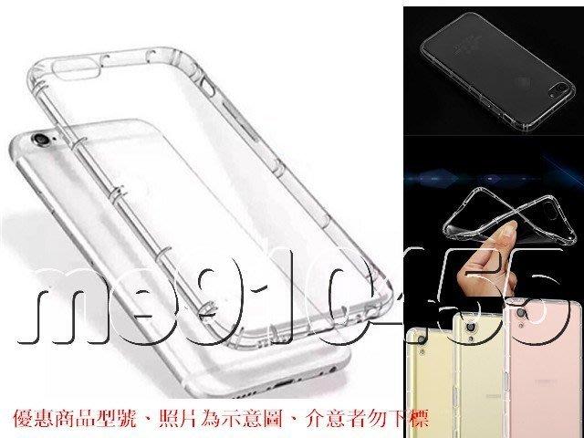 ASUS 手機 保護套 ZE550KL ZE552KC Zenfone 空壓殼 軟套 TPU 氣墊空壓殼 保護殼