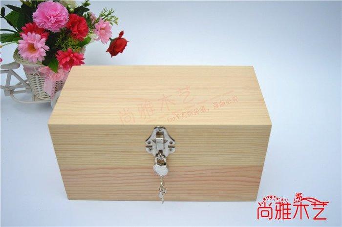 木盒 大號翻蓋松木盒定制實木盒 實木盒 木盒子 長方形可加鎖木盒定做實木盒