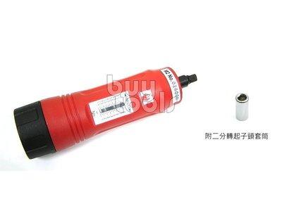 台灣工具-Torque Screwdriver《專業級》扭力起子-短軸/級距1~8 N-M、適用起子頭或二分套筒《缺貨》