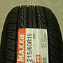 【杰 輪】MAXXIS 瑪吉斯輪胎 MAP2 215/55-17 台灣之光 本月特價中歡迎詢價