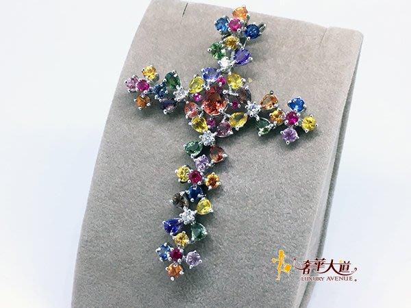 *奢華大道國際精品*【J0757】天然彩色剛玉十字架造型鑽墜