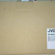 JVC PK-EM1 3D 信號無缐傳輸器