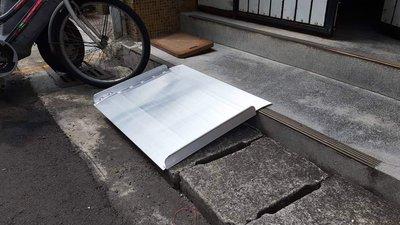 B60x75CM台灣製造CNS認證 斜板爬坡斜坡道輪椅無障礙跨門檻樓梯可攜式攜帶式鋁合金台階梯墊磚活動殘障折疊伸縮軌道式