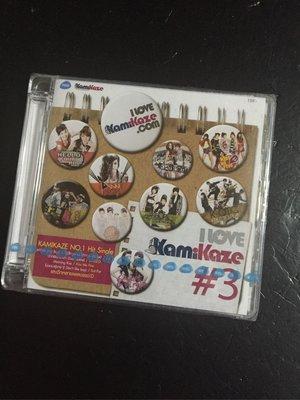 全新泰文專輯 I love Kamikaze #3 收錄 Kiss me five Morning Kiss