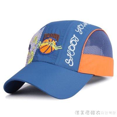 兩頭門春夏季戶外運動棒球帽男女兒童帽子速干透氣網帽防曬太陽帽