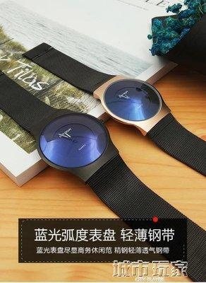 手錶  新款超薄手錶男6mm韓版學生潮...