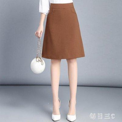 及膝半身裙秋季新款中長款職業高腰包臀裙A字裙大碼裙 zm6782